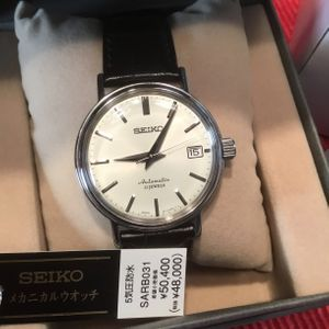 the latest e8150 aa766 WTS] Classic Seiko SARB031 High Dome crystal (box & papers ...